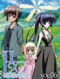 H2O~FOOTPRINTS IN THE SAND~ 通常版 第6巻[DVD]