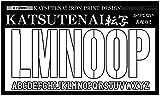 レディース パーカ スワンユニオン swanunion アルファベット ホワイト 白 転写シート Tシャツ アイロン プリント シール e1003-va1