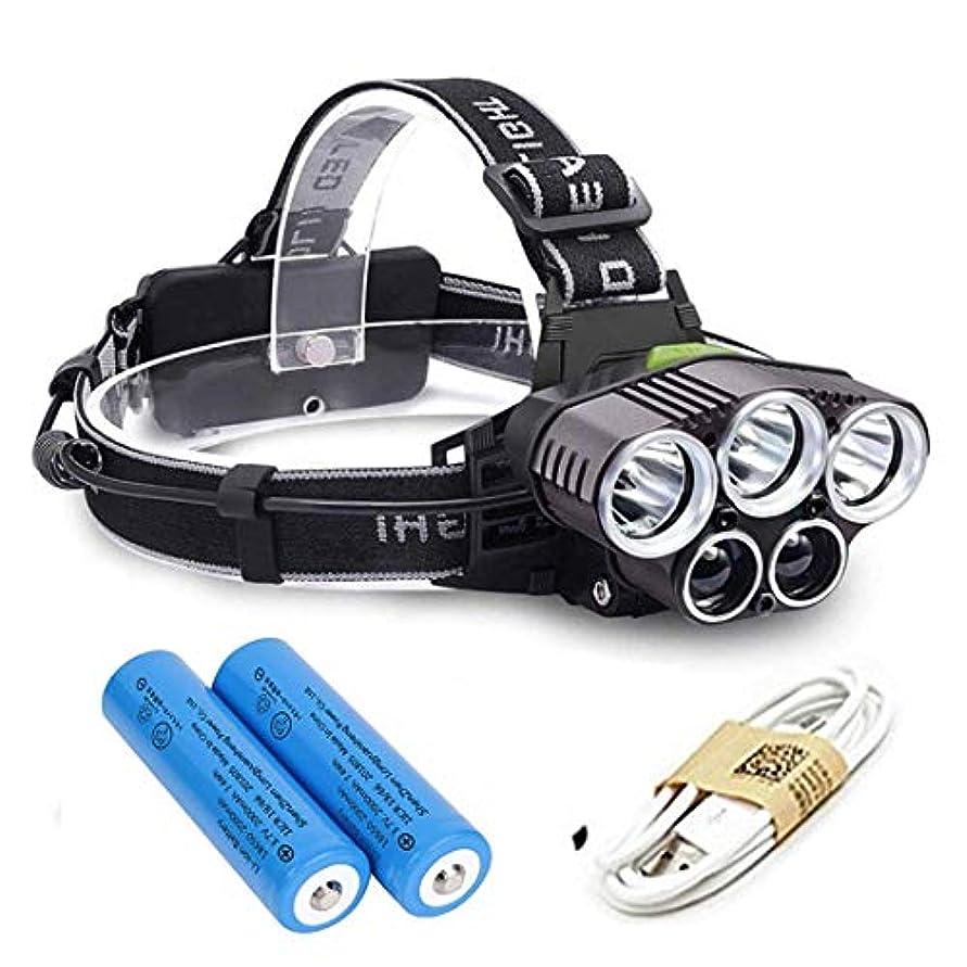 泥棒流行している定刻Flying LEDヘッドライト 2019新しいアップグレード 超高輝度防水[3x T6 + 2 x COB] 屋外作業ヘッドライト USB充電式 ヘッドライト 5つの照明モード 18650 x 2 4000mAh PSEバッテリー【保証2年】
