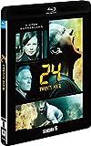 24-TWENTY FOUR- シーズン6<SEASONSブルーレイ・ボックス>[Blu-ray]