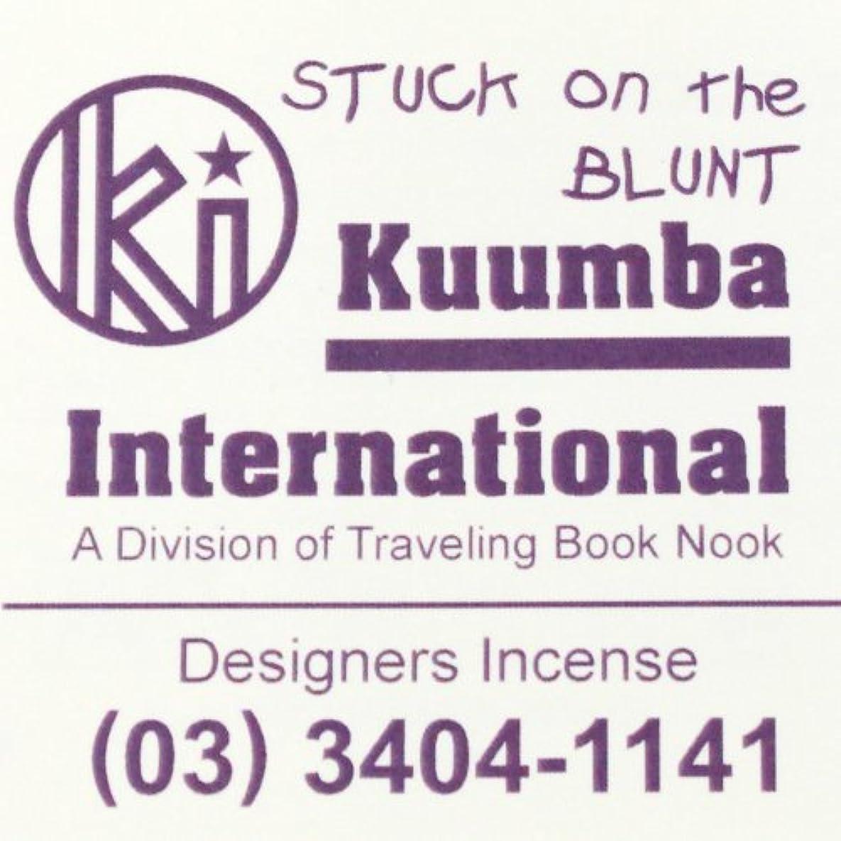 抽選支配的川(クンバ) KUUMBA『incense』(STUCK on the BLUNT) (Regular size)