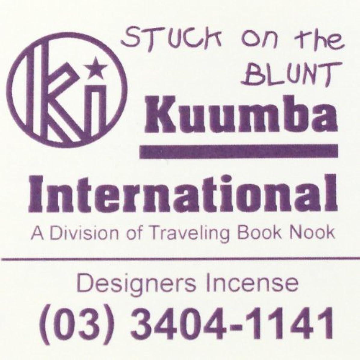 鰐接地誓約(クンバ) KUUMBA『incense』(STUCK on the BLUNT) (Regular size)