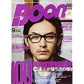 Boon (ブーン) 2007年 09月号 [雑誌]