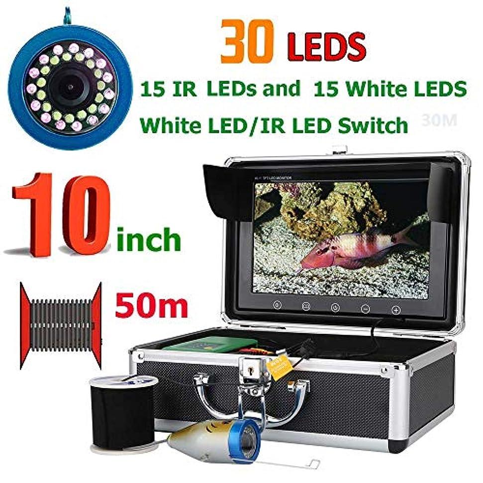 北東クアッガ指10インチ50M の1000TVL フィッシュファインダー水中釣りカメラ15pcs 白 Led + 氷/海/川の釣りのための15pcs 赤外線ランプ
