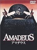 アマデウス [DVD] 画像