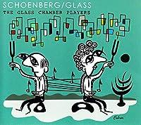 Schoenberg: Verklarte Nacht; Glass: Sextet for Strings by Philip Glass (2010-09-14)