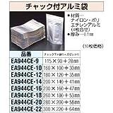 140x200mm [チャック付]アルミ袋 [10枚] EA944CE-14