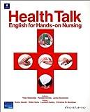 実践的看護英語の基礎