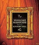 Concert at SUNTORY HALL[Blu-ray/ブルーレイ]