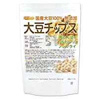 大豆チップス (SOY chips) 230g 国産大豆100%使用 [02]NICHIGA(ニチガ)