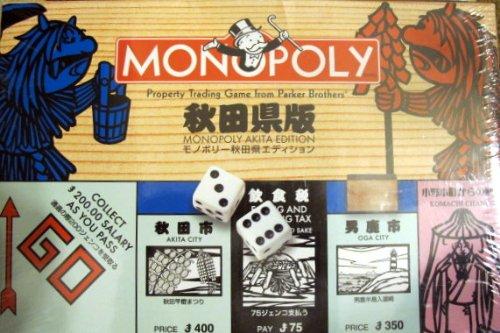 Akita Monopoly Japanese