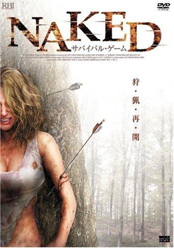 NAKED サバイバル・ゲーム [DVD]の詳細を見る