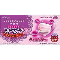 プリーツガード 個別包装 ピンク 女性用 30枚入
