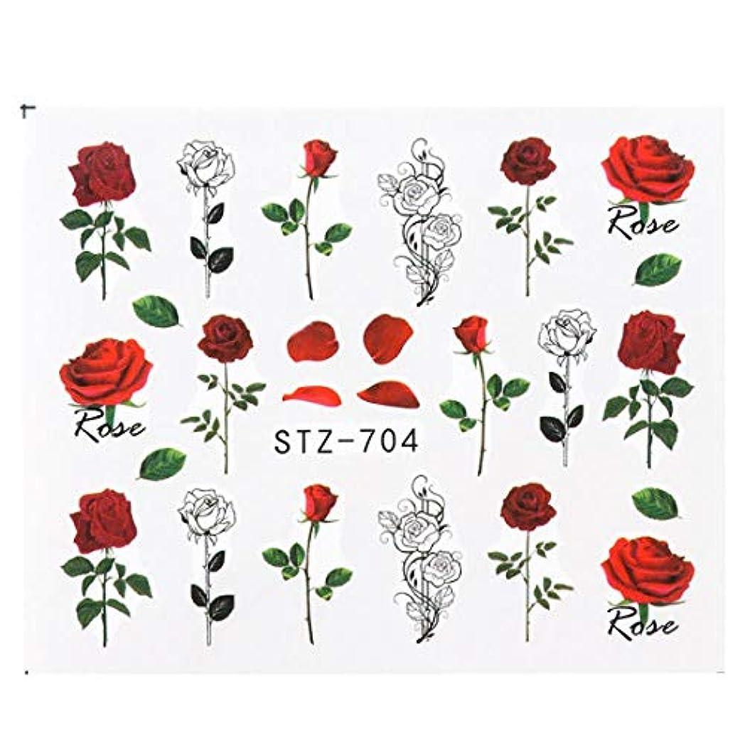 退却永続ブランデーSUKTI&XIAO ネイルステッカー ネイルアート転送タトゥーフラミンゴリーフジェルマニキュア接着剤の装飾、Stz704のための1個の花のスライダーウォーターステッカーデカール