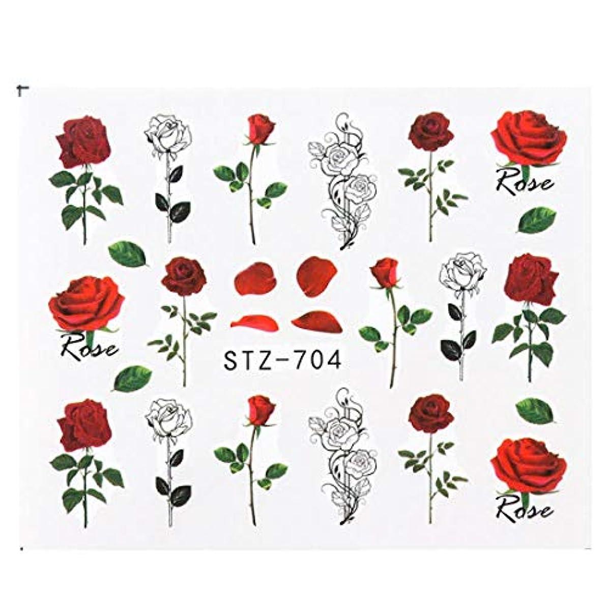 ナインへ小道たくさんSUKTI&XIAO ネイルステッカー ネイルアート転送タトゥーフラミンゴリーフジェルマニキュア接着剤の装飾、Stz704のための1個の花のスライダーウォーターステッカーデカール