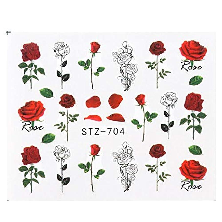 目に見えるローブ策定するSUKTI&XIAO ネイルステッカー ネイルアート転送タトゥーフラミンゴリーフジェルマニキュア接着剤の装飾、Stz704のための1個の花のスライダーウォーターステッカーデカール