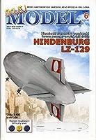SKLEJ MODEL 1:400 ドイツ飛行船 HINDENBURG LZ-129(Card Model)