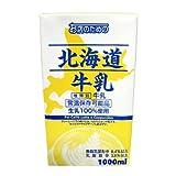 北海道牛乳 常温保存(ロングライフ) 3.7 1L