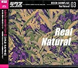 Design Camouflage 03 Real Natural