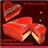 【2/12(金)出荷】バレンタイン限定 ケーキ アンジェラ フワンボワーズハート(1台) ハート型 ベリームース バレンタイン