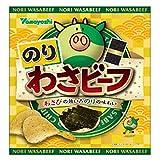 山芳製菓 のりわさビーフ 48g ×12袋