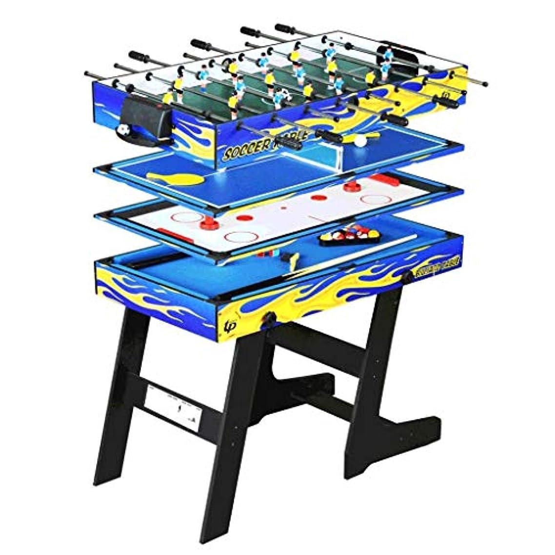 絶えず傾斜予約テーブルサッカーパズルゲームテーブルテーブルサッカーテーブル子供のおもちゃテーブルテニステーブルビリヤードテーブルファミリーギフトショッピングモールゲーム機 (Color : BLUE, Size : 120*60*82CM)