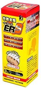 救難食糧 イーアール9(ER9) SOLAS条約準拠