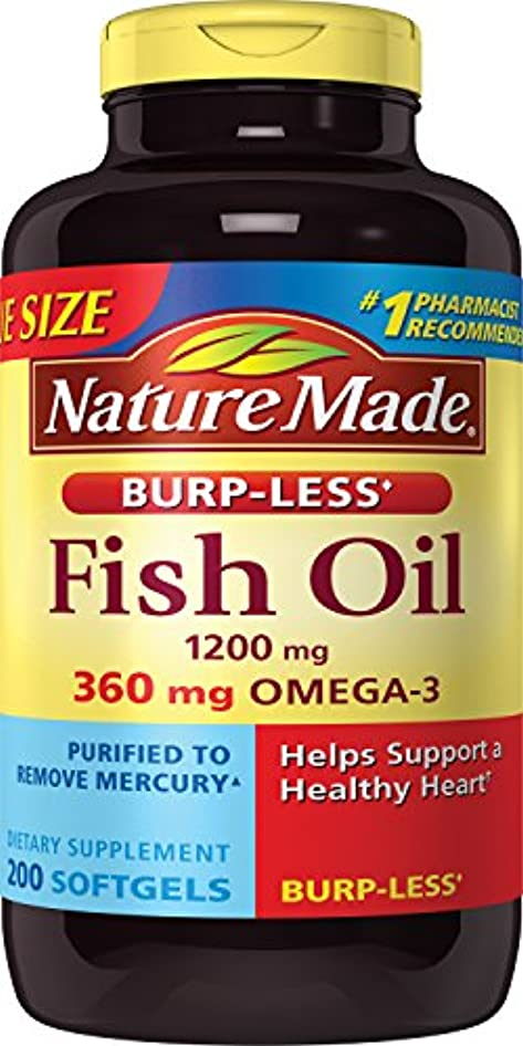 ドレインどっち飾り羽Nature Made Fish Oil 1200 Mg Burp-less, Value Size, 200-Count 海外直送品