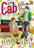 Cab VOL.26 (MARBLE COMICS)