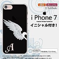 iPhone7 スマホケース ケース アイフォン7 イニシャル 翼(ペア) 黒(左) nk-iphone7-477ini W