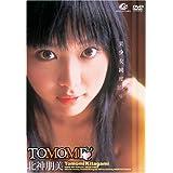 北神朋美 TOMOMI [DVD]