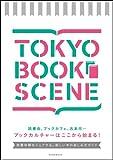 TOKYO BOOK SCENE (玄光社MOOK)