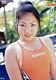 山崎恵利子 Pure Smile [DVD]