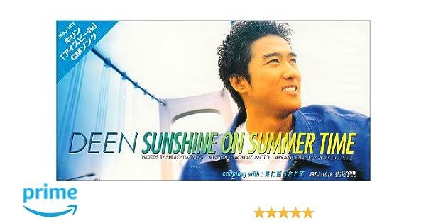 SUNSHINE ON SUMMER TIME