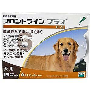 メリアル フロントライン プラス ドッグ L 20kg~40kg 6ピペット (動物用医薬品)