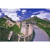 1000ピース 万里の長城-中国 (50x75cm)