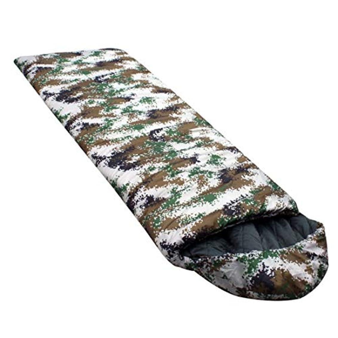 精神的に階下苦いノウ建材貿易 単身者キャンプスリーピングバッグ3シーズン暖かく 理想的なキャンプ用具、スカウト、ハイキング、バックパック(迷彩/軽量用) (サイズ : ワンサイズ)