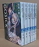 GOSICK 文庫 全6巻完結セット (角川ビーンズ文庫)