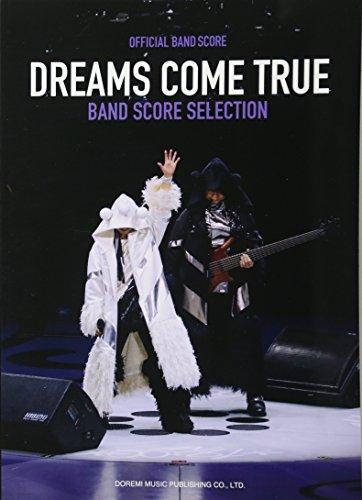 オフィシャル・バンド・スコア DREAMS COME TRU...