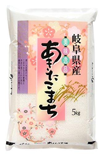 みのライス 【 精米 】 岐阜県産 あきたこまち 5kg 令和元年産