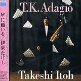 星に願いを~T.K.Adagio~