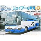 1/32 バス No.21 JR東海バス (三菱ふそうエアロクィーンI・高速)