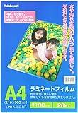 ナカバヤシ ラミネートフィルム 20枚入 216×303mm A4 LPR-A4E2-SP