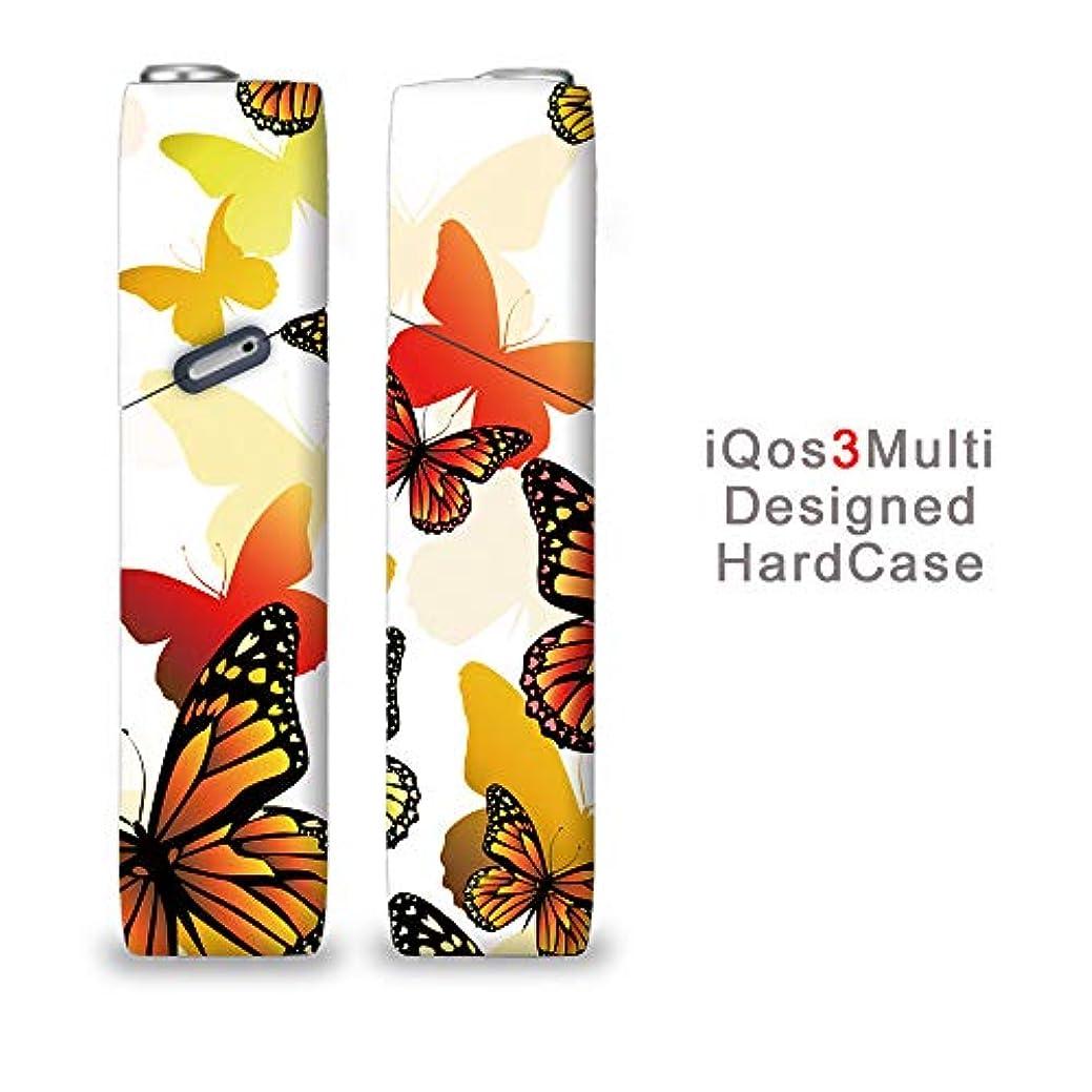 提供する傘記録完全国内受注生産 iQOS3マルチ用 アイコス3マルチ用 熱転写全面印刷 イラスト 蝶  加熱式タバコ 電子タバコ 禁煙サポート アクセサリー プラスティックケース ハードケース 日本製