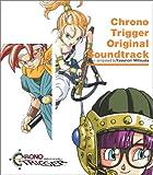 クロノ・トリガー オリジナル・サウンドトラック 画像