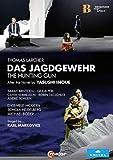 トーマス・ラルヒャー : 歌劇 「猟銃」 (Thomas Larcher : Das Jagdgewehr (The Hunting Gun) After the Novel by Yasushi Inoue / Ensemble Modern   Schola Heidelberg   Michael Boder) [DVD] [Import] [Live] [日本語帯・解説付]