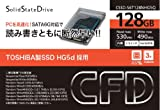 シー・エフ・デー販売 TOSHIBA製SSD採用 2.5inch 内蔵型 SATA6Gbps 128GB CSSD-S6T128NHG5Q
