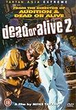 Dead Or Alive 2 [DVD] [2000] by Noriko Aota