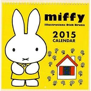 【ミッフィー】ウォールカレンダー【2015年カレンダー】【壁掛け】