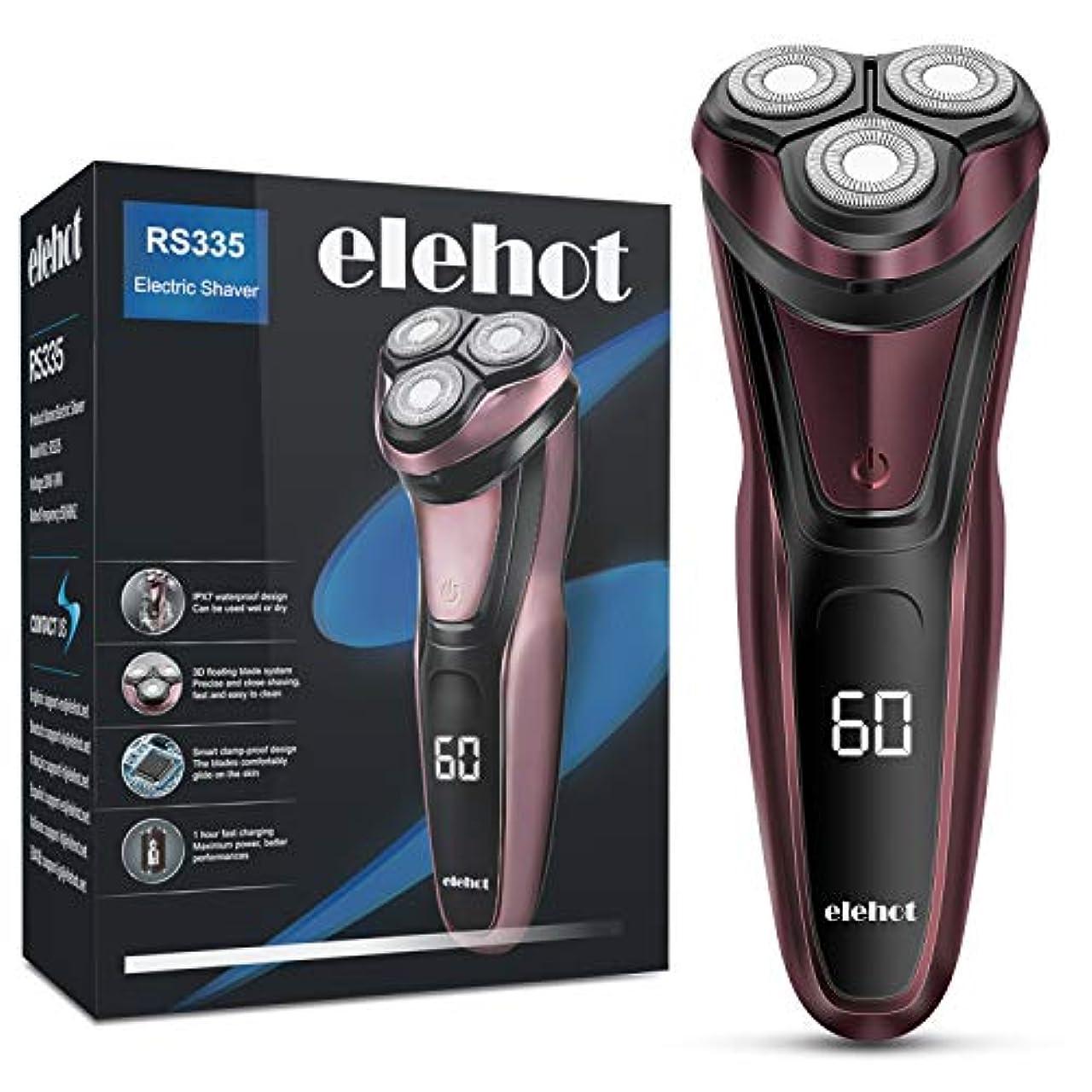 シガレットほとんどない申込みELEHOT シェーバー 髭剃り 電気シェーバー ひげそり メンズ 回転式 IPX7防水 丸洗い可 充電式 トリマー付き RS335